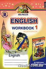 ГДЗ Англійська мова 1 клас Алла Несвіт  2012 - Робочий зошит - відповіді