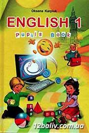 ГДЗ Англійська мова 1 клас О.Д. Карпюк (2012 рік)
