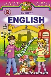 ГДЗ Англійська мова 2 клас Алла Несвіт 2012 - відповіді онлайн