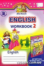 ГДЗ Англійська мова 2 клас Несвіт Робочий зошит 2013 - відповіді онлайн