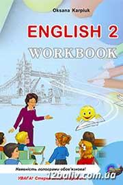 ГДЗ Англійська мова 2 клас Карпюк Робочий зошит 2013 - відповіді онлайн