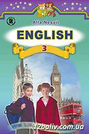 ГДЗ Англійська мова 3 клас А.М. Несвіт (2014 рік)