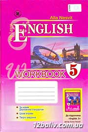 ГДЗ Англійська мова 5 клас А.М. Несвіт (2013 рік) Робочий зошит