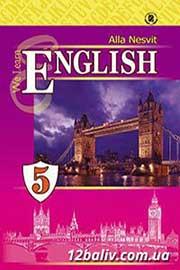 ГДЗ Англійська мова 5 клас А.М. Несвіт 2013