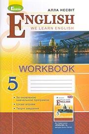 ГДЗ Англійська мова 5 клас А. М. Несвіт (2018 рік) Робочий зошит