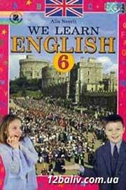 ГДЗ Англійська мова 6 клас А.М. Несвіт (2012 рік)
