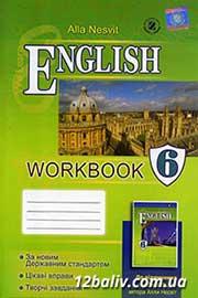 ГДЗ Англійська мова 6 клас А.М. Несвіт 2014 - Робочий зошит