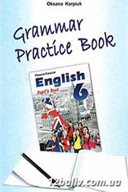 ГДЗ Англійська мова 6 клас О.Д. Карпюк 2014 - Зошит з граматики