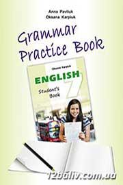 ГДЗ Англійська мова 7 клас О.Д. Карпюк (2015 рік) Зошит з граматики