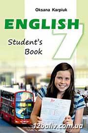 Підручник Англійська мова 7 клас О.Д. Карпюк 2020 - скачати учебник