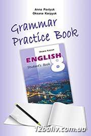 ГДЗ Англійська мова 8 клас Карпюк Павлюк Зошит з граматики 2016 - нова програма