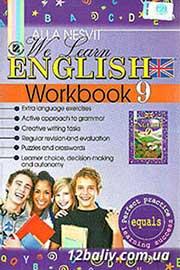 ГДЗ Англійська мова 9 клас А.М. Несвіт (2011 рік) Робочий зошит
