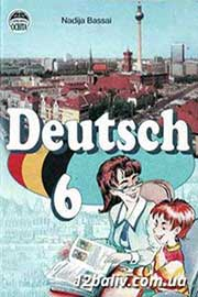 ГДЗ Німецька мова 6 клас Н.П. Басай 2006